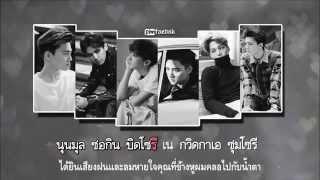 [Karaoke - Thaisub] EXO - HURT (Korean ver.)