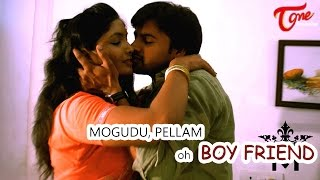 Mogudu, Pellam Oh Bad Friend Short Film | By C.M.Naidu
