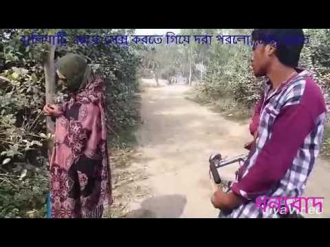 Xxx Mp4 Bangla Sex 825 3gp Sex