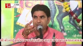 जागो रे झाड़ी रा नाथ, महादेव जी हिट भजन, गायक-जोग भारतीजी Neelam Live 2016