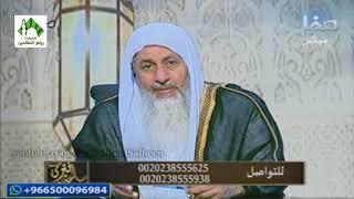 فتاوى قناة صفا (120) للشيخ مصطفى العدوي 11-11-2017