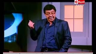 بني آدم شو- موسم 2013 - الصحفي ضياء رشوان - الحلقة الـ 17 - Bany Adam Show