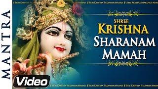 Shri Krishna Sharanam Mamah | Shri Krishna Bhajans | Bhakti Songs