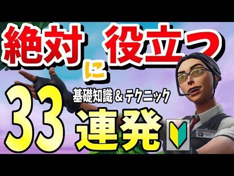 Xxx Mp4 PS4 Switch33 3gp Sex