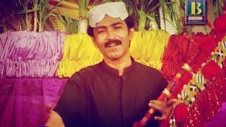 Ghulam Hussain Umrani - Sanam Je Sohran