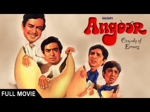 Xxx Mp4 ANGOOR Full Movie HD Bollywood Comedy Movie Sanjeev Kumar Deven Verma Moushumi 3gp Sex