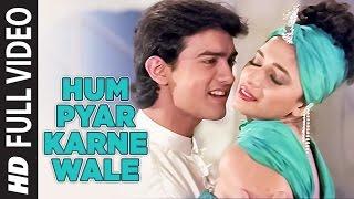 Hum Pyar Karne Wale - Full (HD) Video Song | Dil | Aamir Khan, Madhuri Dixit