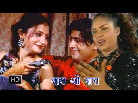 Xxx Mp4 Yara O Yara यारा ओ यारा Yara Devi Bhojpuri Hot Songs 3gp Sex