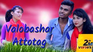 Valobashar Attotag (ভালোবাসার অাত্নত্যাগ) | Bangla new short Film 2018 | Oporadhi | Let's Foorti