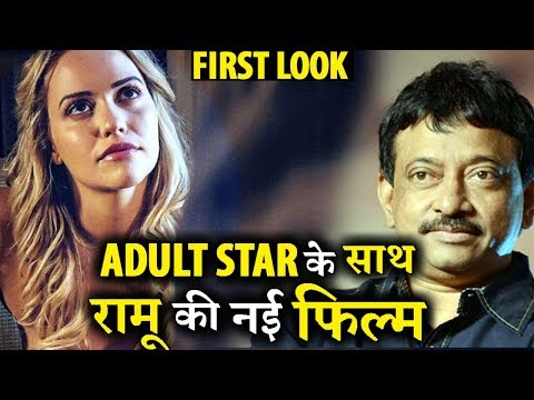 Xxx Mp4 Ram Gopal Varma Shoots With Adult Star Mia Malkova For His Feature Film 3gp Sex