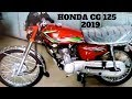 HONDA CG 125 2019 ON PK BIKES
