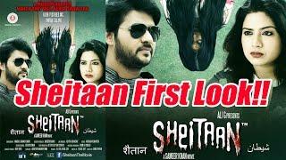 Sheitaan's First Look released,Shia-Sunni Muslim horror film | FilmiBeat
