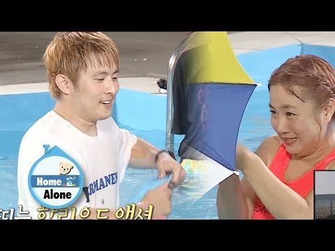 Kian84 Park Na Rae Are One In Body And Spirit Home Alone Ep 256