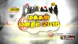 Makkal Manathil 2016 | Poll Survey (26/04/16) | Puthiya Thalaimurai TV