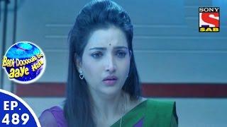 Badi Door Se Aaye Hain - बड़ी दूर से आये है - Episode 489 - 22nd April, 2016