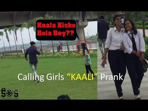 Calling Cute Girls