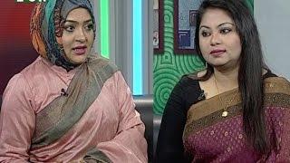 Shuvo Shondha | Talk Show | Episode 4137 | Conversation with Beauty Expert Nahin Kazi