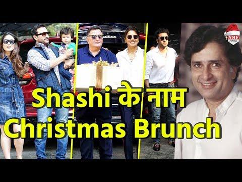 Xxx Mp4 Christmas Brunch के लिए Shashi Kapoor के घर पहुंचे Rishi Kapoor Family 3gp Sex