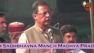 Speech By Ajay Singh Rahul Bhaiyya Ji [HD] at Latest INDOPAK Mushaira, Bhopal, 05-11-2015