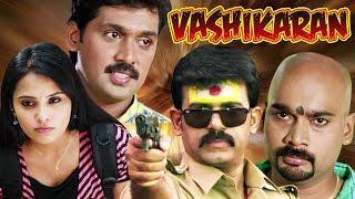 Vashikaran (Iridiyam) | Full Movie | Tamil Hindi Dubbed Action Movie