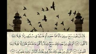محمد البراك - سورة يوسف كامله