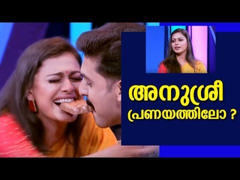 Malayalam Actress Anusree love with raigen