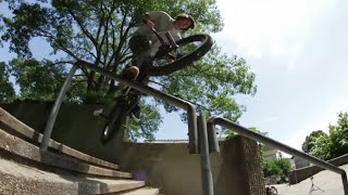 BMX - SHADOW CONSPIRACY - WHAT COULD GO WRONG ( FULL DVD )