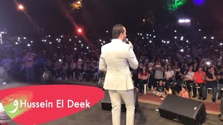مهرجان ليالي قلعة دمشق جمالك مابيخلص حسين الديك