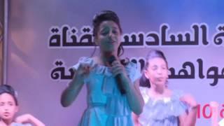 قناة اطفال ومواهب الفضائية نشيد سادس عام اداء الهام الدوجان من حفل السنوية السادسة