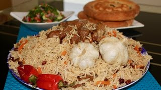 Traditional Uzbaki Kabuli  Pulao Recipe - Uzbek Plov or - Osh - Pilaf  - One Pot Dish