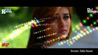 Borsha Chokh    Imran    Remix    Dj EmraN    Vdj Rakib 2018