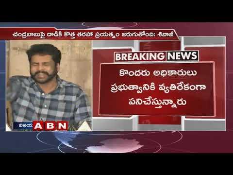Xxx Mp4 Actor Sivaji Serious Comments On RGV S Movie Lakshmi S NTR ABN Telugu 3gp Sex