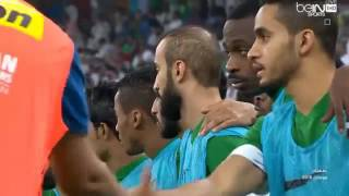 تيفو والنشيد الوطني لمنتخبي السعودية والامارات تصفيات كاس العالم2018