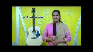 Lakshman Sruthi Orchestra Sacramento Singer Malathy Promo Video