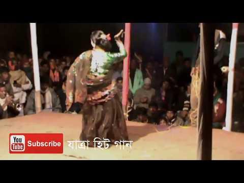 Xxx Mp4 Bangla Hot Jatra Song 2017 না দেখলে মিস করবেন 3gp Sex