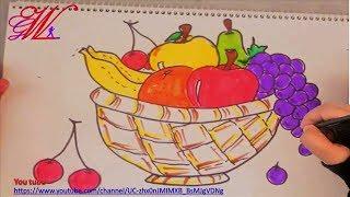طريقة رسم وتلوين سلة فواكة \ How To Draw A Bowl Of Fruit