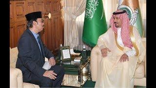 الأمير خالد بن عياف وزير الحرس الوطني يستقبل سفير جمهورية إندونيسيا لدى المملكة أغوس أبي جبريل