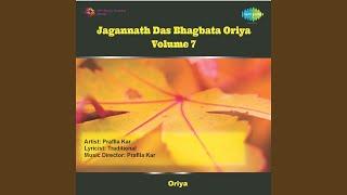 Bhagabata Part Ii Jagannath Das
