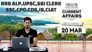 CURRENT AFFAIRS | THE HINDU | 20th March 2018 | SBI CLERK, UPSC,IBPS, RAILWAYS, CPO,SSC,CDS,IB