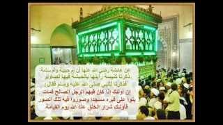 الأضرحة داخل المساجد I الشيخ كشك رحمه الله