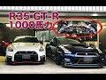 【1000馬力】R35 GT-R 雷電RX完成【分解〜組み付け〜始動】