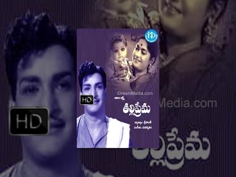 Thalli Prema Telugu Full Movie NTR Savitri Relangi Srikanth Sudarshanam