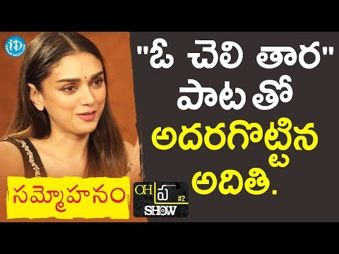Xxx Mp4 Actress Aditi Rao Hydari Sings O Cheli Thaara Song Sammohanam Oh Pra Show 3gp Sex