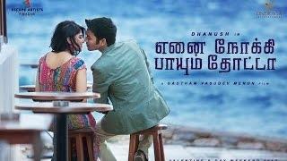 Maruvaarthai - Single english lyrical video | Enai Noki Paayum Thota |