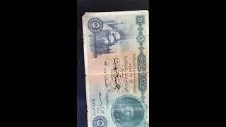 5 جنيه الملك فاروق الملك  فاروق 1951  | عملات قديمة مصرية عملات الملك فاروق