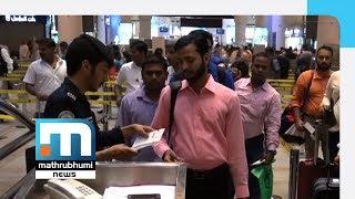 Nipah Virus: Kuwait To Screen Passengers From India | Mathrubhumi News
