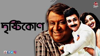 Drishtikone   Announcement   upcoming bengali film   Prosenjit   Rituparna   Kaushik Ganguly