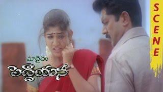 Sharath Kumar Slaps Nayanthara  ||  Emotional Scene | Maa Daivam Peddayana Movie Scenes