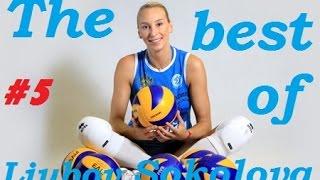 The best of Lioubov Sokolova Kılıç #5 💓 Golden Set Volei Brasil 💓