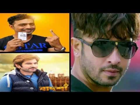 Xxx Mp4 জিতের চাইতেও শাকিব খানকে এগিয়ে রাখলেন দেব Shakib Khan Actor Jeet Actor Dev Bangla News Today 3gp Sex